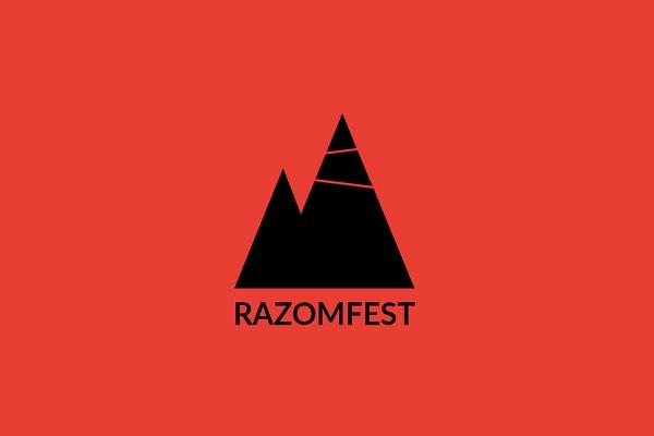 Фестиваль Razomfest.jpg