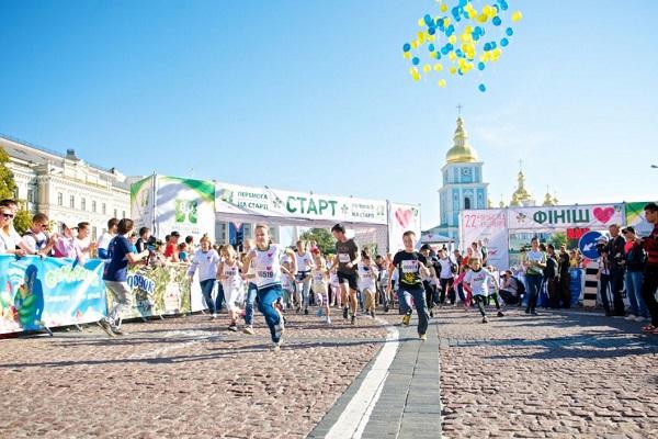 День міста Київ.jpg